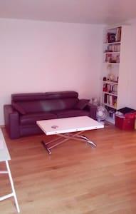Charmant appartement calme et douillet - Romainville