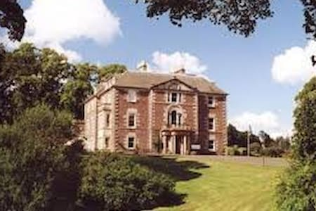 Netherurd House , - Altres