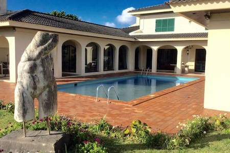 Suite 2 with Balcony and Pool View - Ponta Delgada