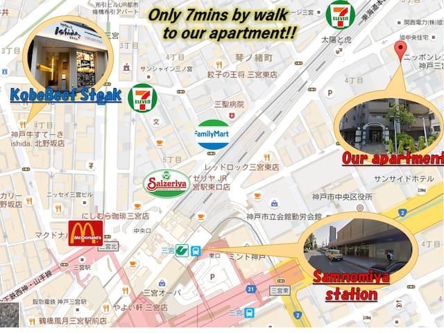 Kobe sta 4min/Japanese modern - 神戸市 - Wohnung