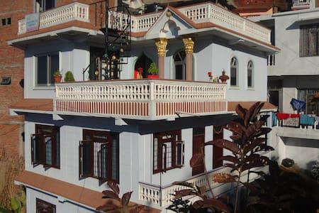 Horizon homestay - Tansen - 家庭式旅館