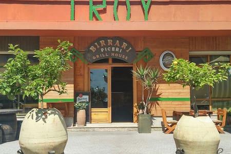 Troy Eco apartment  5 - Kali Trojes