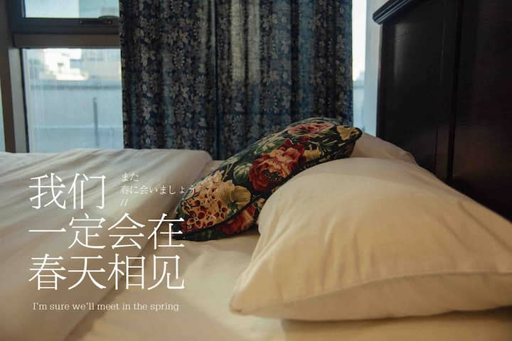 [斯物·宿]泰华商圈美式乡村风格公寓