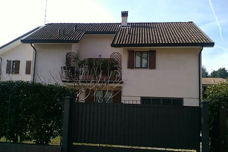 Accogliente casa in stile classico - Vedano al Lambro - Huoneisto