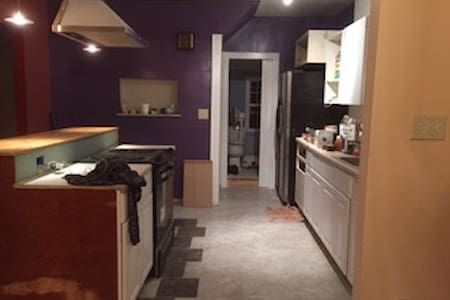 Private Room for rent- - New Haven - Appartement
