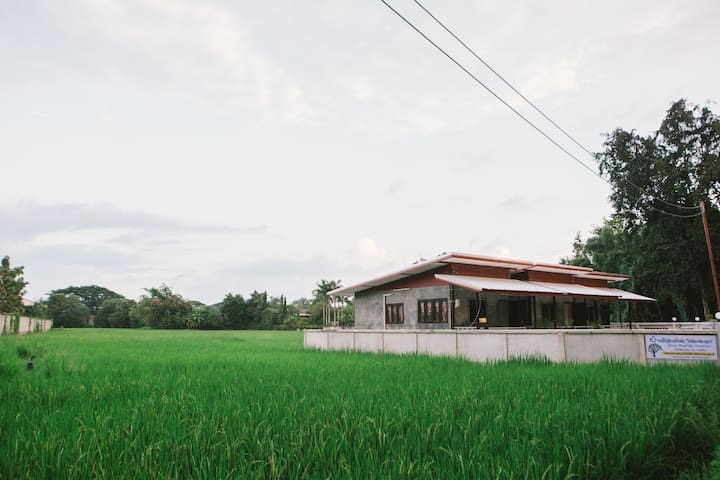 Baan Tonglong Homestay
