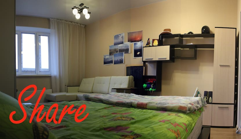 Stay for travellers - Kommunarka - Departamento