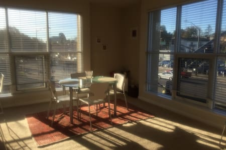 Charming Condo, Amazing Neighborhood - El Cerrito
