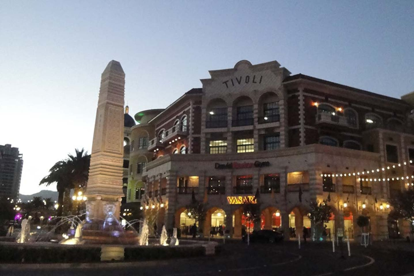 Tivoli Shopping Center