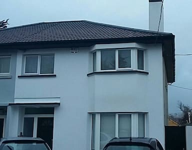 Single room in modern house - Glasnevin - Ház