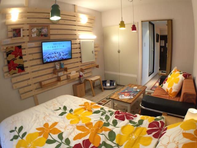 AVANT STAY UMEDA [MOMIJI ROOM] Apartment Hotel