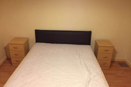 Double room with private bath room - Galway Technology Park