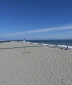 Mare e relax - Albenga - Бунгало