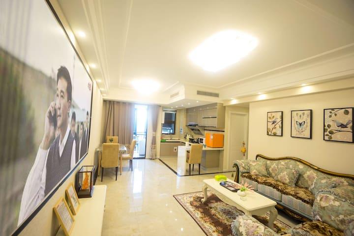 PaPa公寓循礼门【老干部】 - Wuhan - Lägenhet