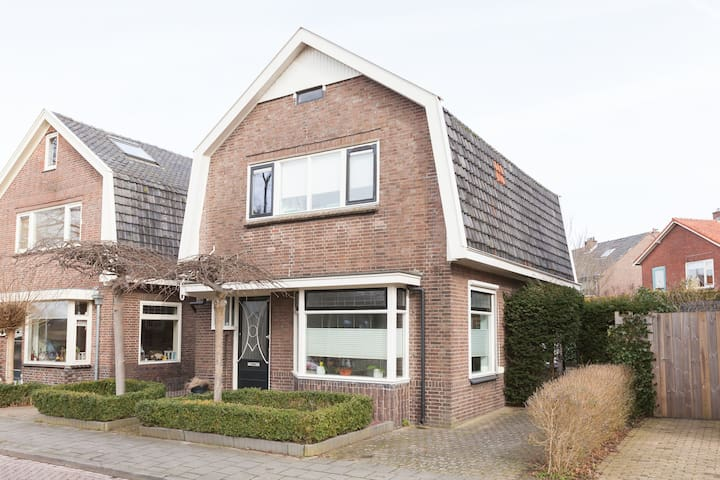 Authentic city home in the green heart of Deventer - Deventer - Maison