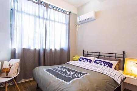 V客公寓 weapartment - Shenzhen - Leilighet