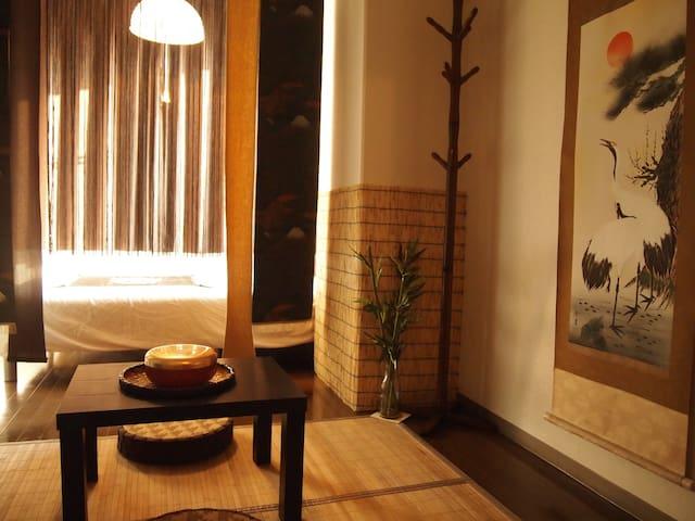 Wabi Sabi  room in Best location (Gion,Central) - Kyoto-shi - Leilighet