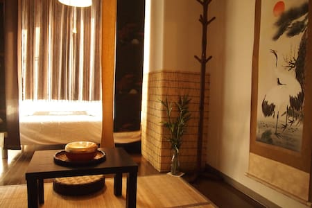 Wabi Sabi  room in Best location (Gion,Central) - Kyoto-shi
