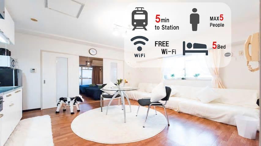 Center Tokyo★Shibuya area/Easy access/FreeWIFI#174 - Shinagawa-ku - Apartment