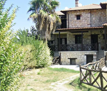 Alkioni stone house - Vourvourou - Appartement
