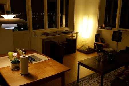 Small apartment perfect for a couple or single. - Frederiksberg - Apartment