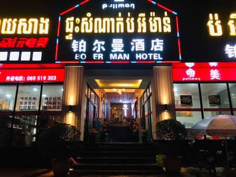 铂尔曼精品酒店