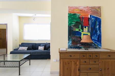 Apartamento céntrico y amplio - Flat