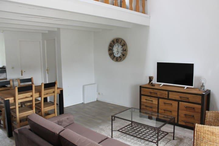 les trois maisons gite de france 3 epis - Druillat - House