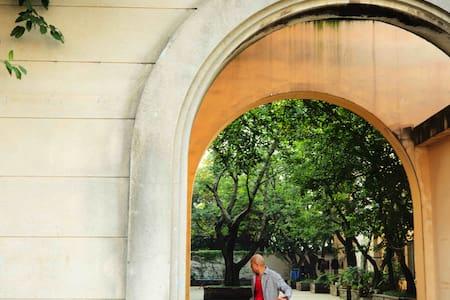 潜入前苏联建筑里的老灵魂(隐居中山四路 可步行三峡博物馆、大礼堂 近各种故居、解放碑 筒子楼两居室) - Chongqing