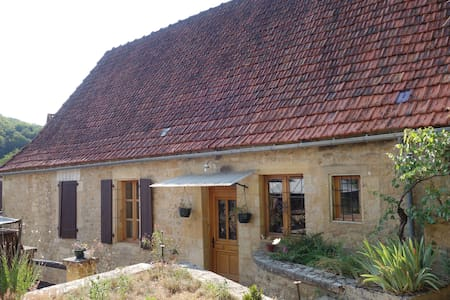 Holiday cottage at the heart of the Black Perigord - Groléjac - บ้าน