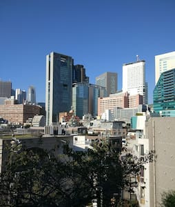 Opening Sale! 10 min from Shinjuku & Harajuku! - Shibuya-ku - Appartement