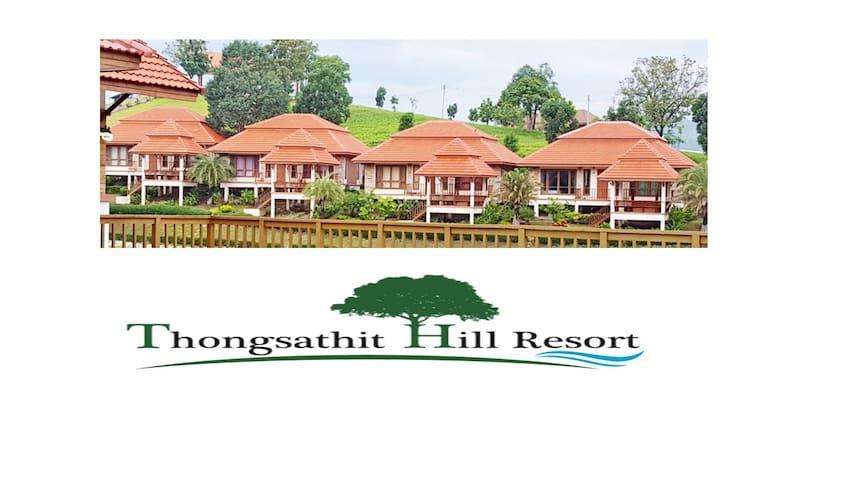 Thongsathit Hill Resort Lake Room - Pak Chong - Casa