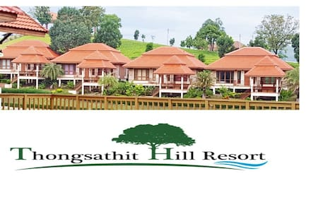 Thongsathit Hill Resort Lake Room - Pak Chong - Ev