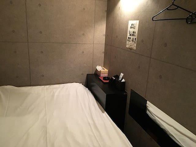 shibuya maria - Shibuya - Hotel boutique