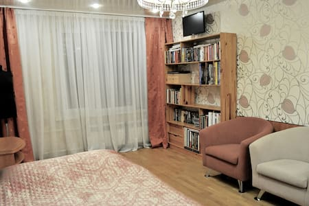 Cosy room near Moscow center - Moskva - Apartment