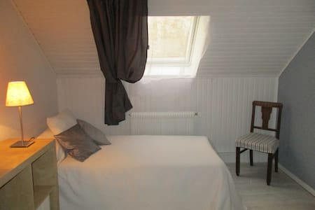 nice clean and quiet room near Strasbourg - Eschau - Ev
