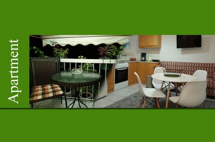 Center Athens  Cozy Apartment - Sygrou avenue