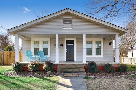 Huntsville's Hulu Home