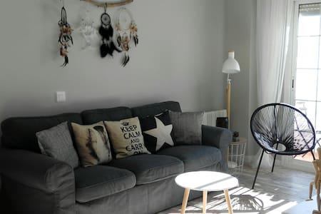 """Apartamento """"Home Sweet Home"""" céntrico y acogedor - Cáceres - Apartment"""