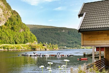 4 star holiday home in Leirvik I Sogn