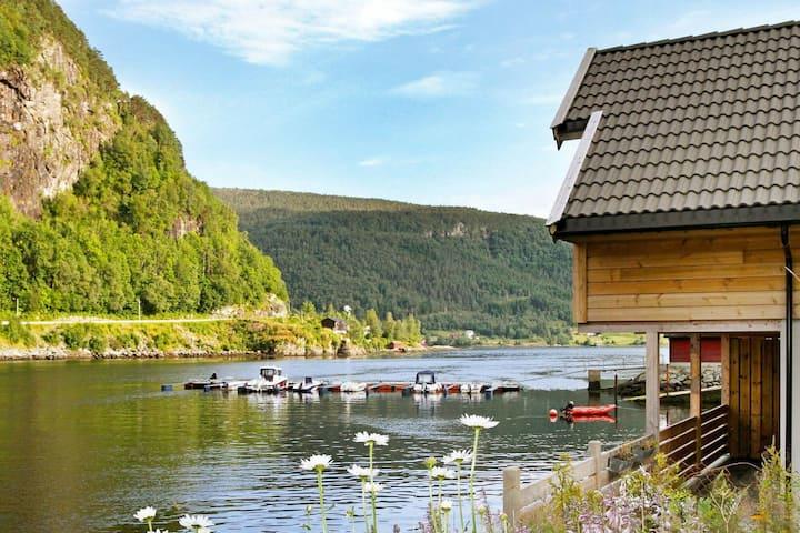 4 Sterne Ferienhaus in Leirvik I Sogn