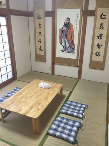 it's clean and have good price! - Ōsaka-shi - Villa