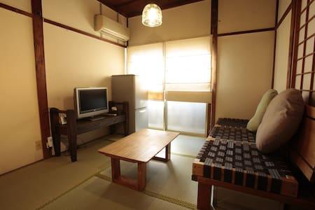 Japanese house,   explore Enoshima, or Kamakura - 鎌倉市 - House