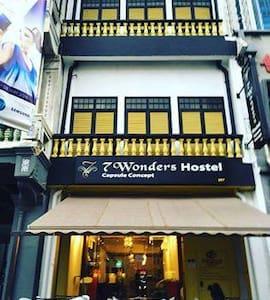 7 wonders hostel (Single Capsule) - Singapore - Other