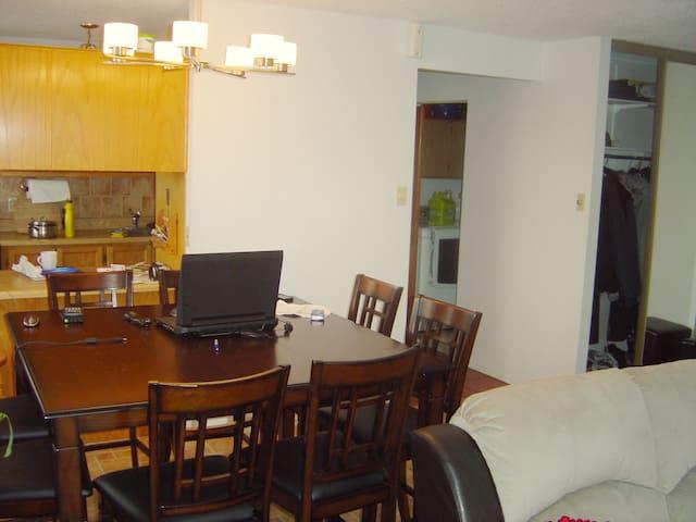 Belle Chambre dans beau Condo - Montréal - Appartement