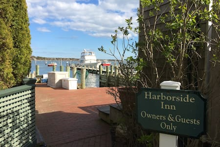Martha's Vineyard-The Harborside Inn, Memorial Day - Edgartown - Multipropiedad