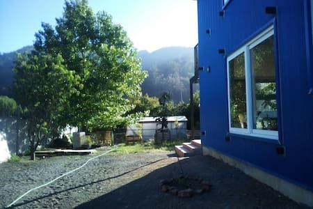 Casa Azul entorno natural a minutos de Concepción - Chiguayante - Rumah
