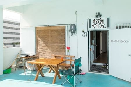 OYADO YAMASASHI  Women-only Dormitory - Ishigaki - Bed & Breakfast