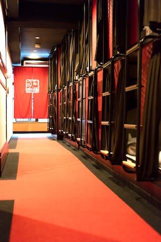 Dormitory for Male 新宿(Shinjuku) HATAGOYA 男性専用