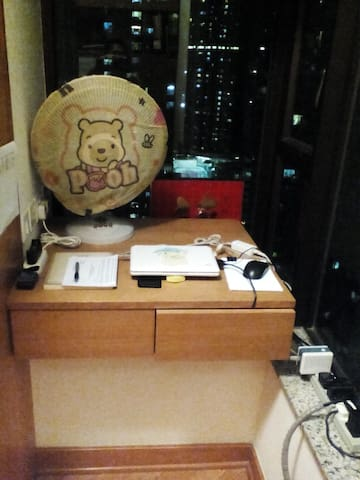Room rental near Lai Chi Kok MTR - Hong Kong - Apartment